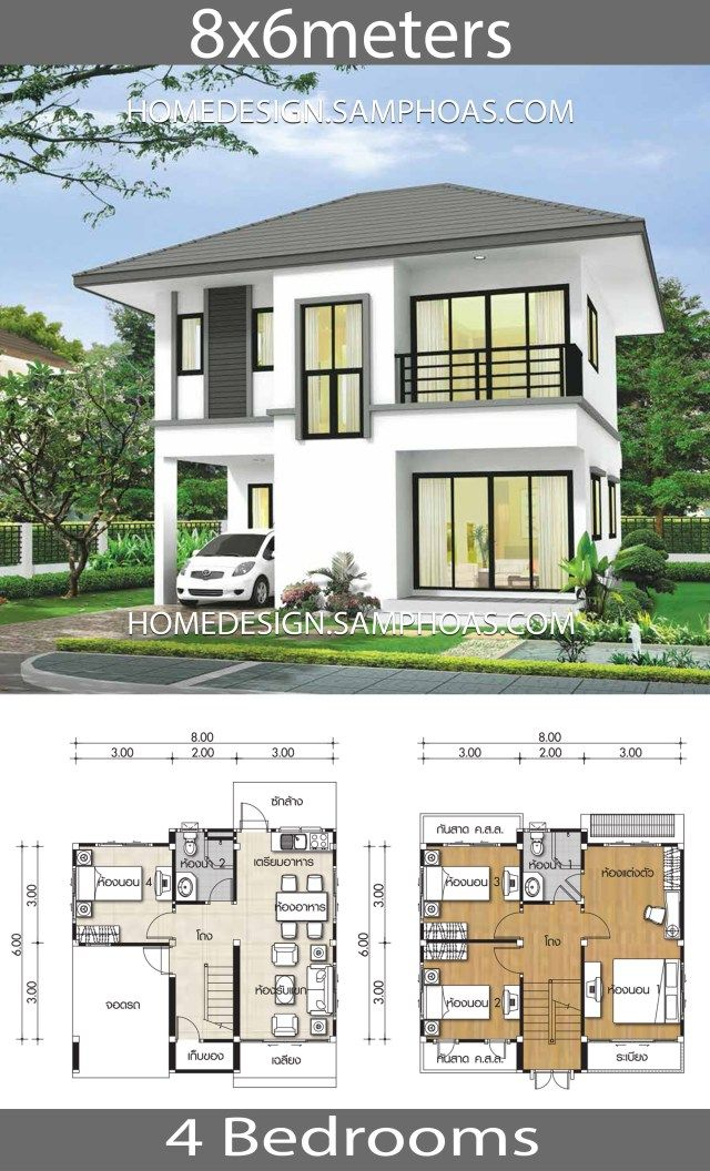 Small House Plans 8x6m With 4 Bedrooms Home Ideassearch Simple House Plans Small House Plans Philippines House Design Simple house plan layout