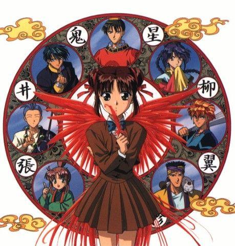 Fushigi Yuugi The Mysterious Play Anime Fushigi Yugi Anime Love