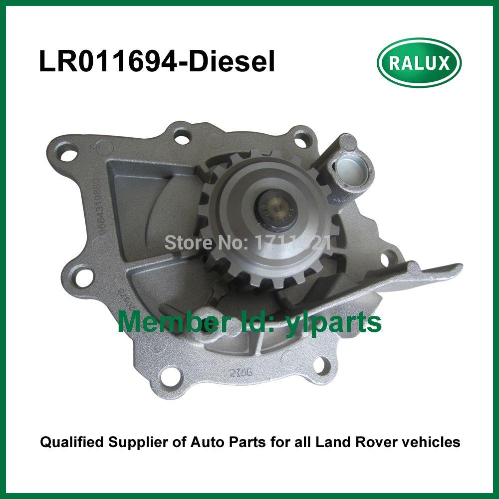 LR011694 2.2L Turbo Diesel Auto Water Pump For Range Rover Evoque LR  Freelander 2 Car