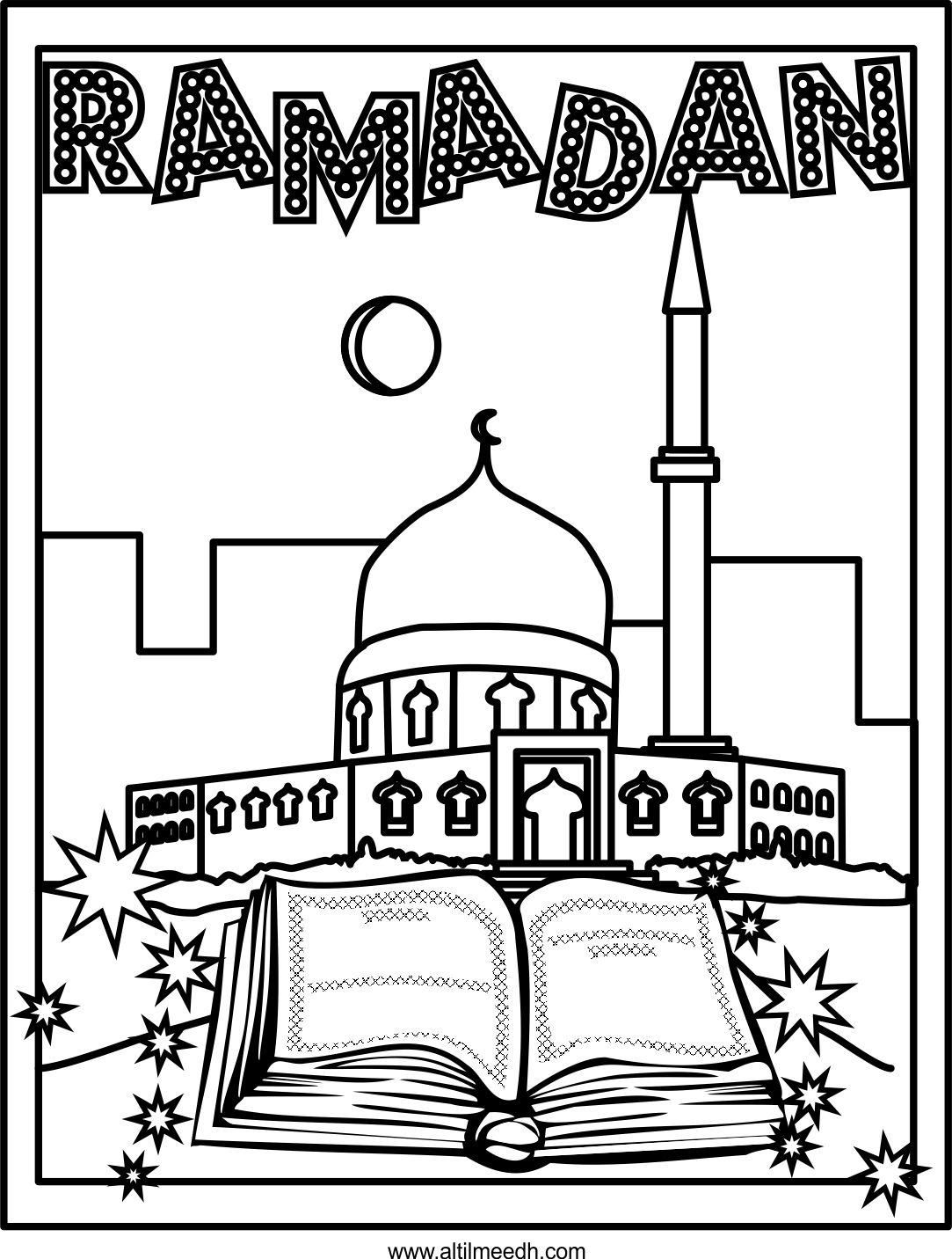 Coloring book page of a playground - Ramadan Coloring Page