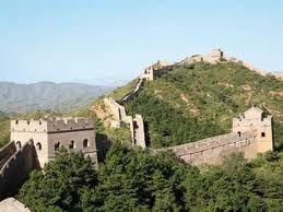 peking - Chinese wall