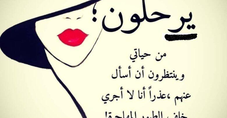 10 حالات واتس قصيرة معبرة مكتوبة ومصورة Calligraphy Arabic Calligraphy Arabic