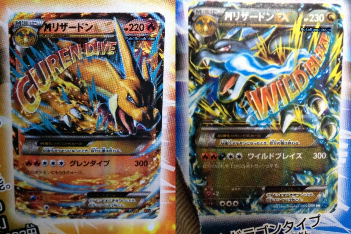 Mega Charizard X Para Colorear: Strong Pokemon Cards Charizard