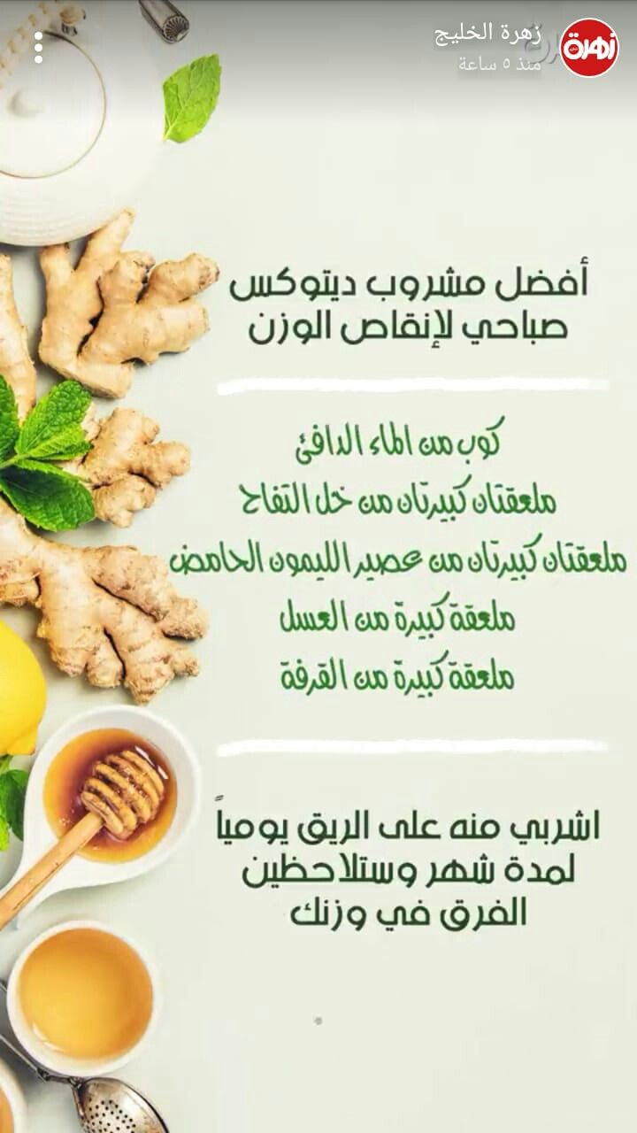 Pin By Imen On Health Diet Health Facts Food Organic Nutrition Health Fitness Nutrition