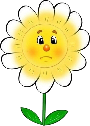 ep fleur jaune et blanche triste smiley motic ne clipart cartoon t l chargement gratuit. Black Bedroom Furniture Sets. Home Design Ideas