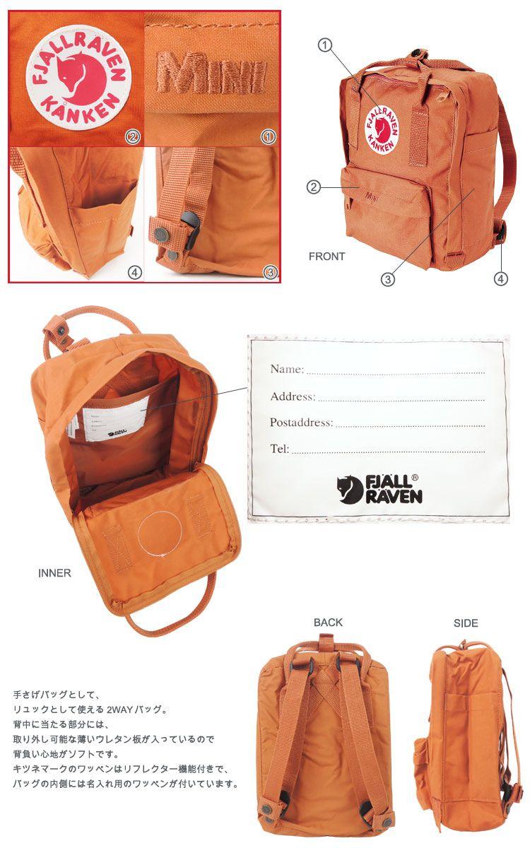 a250aa386 fjallraven kanken inside - Recherche Google   fashoon   Backpacks ...