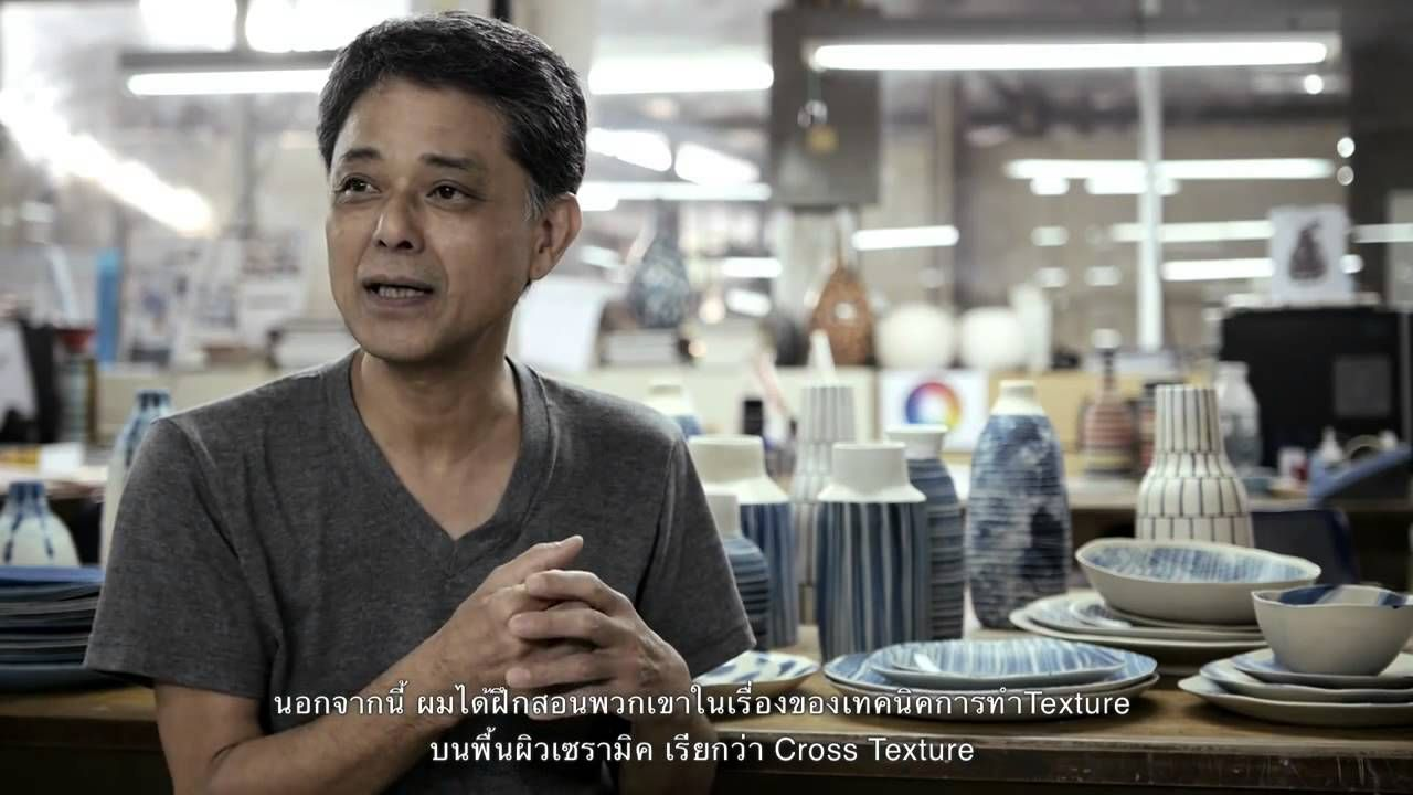 Ceramics pottery factory chiang mai thailand โรงงาน