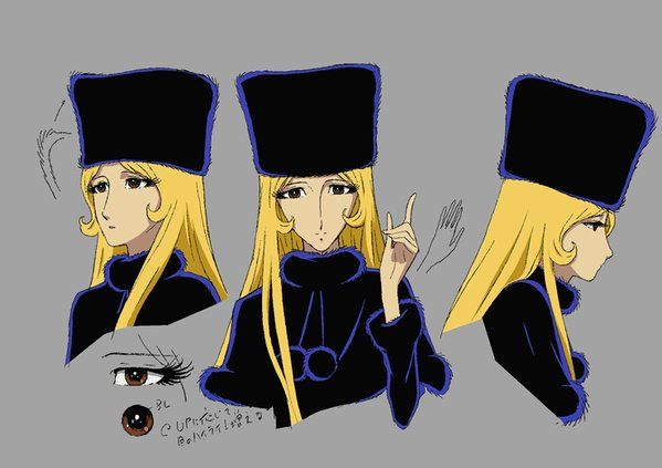 Sorry, that galaxy express 999 maetel apologise