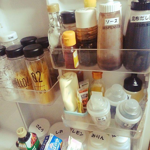 もっと使いこなす 冷蔵庫ドアポケットのかしこい収納方法 冷蔵庫