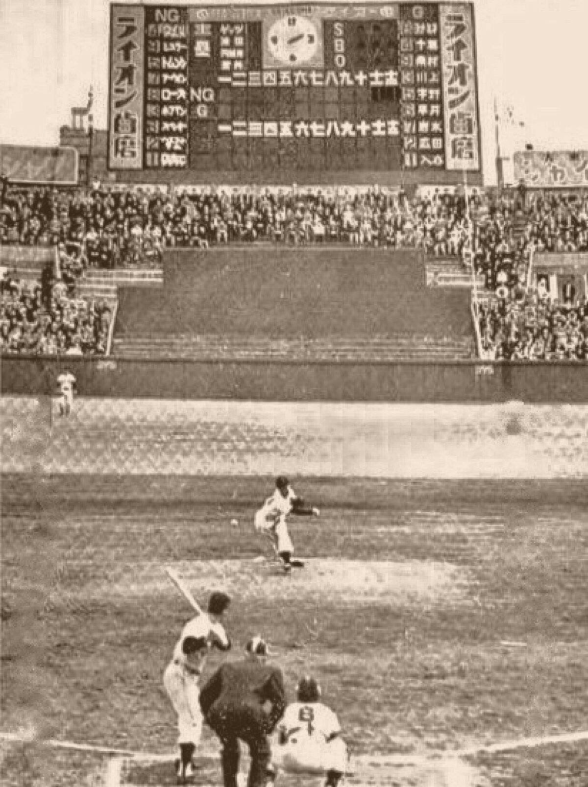後楽園球場 1953年 (ニューヨー...