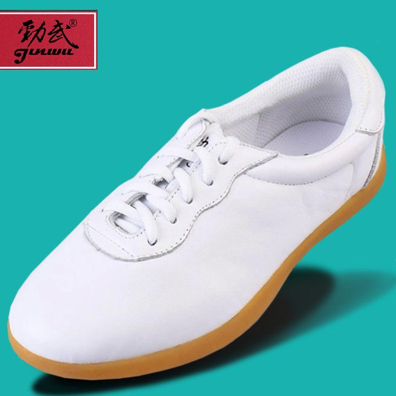 Jin Jin Jin Wu Tai Chi Tai Chi cuir souple chaussures chaussures d hiver en 3f0bd8