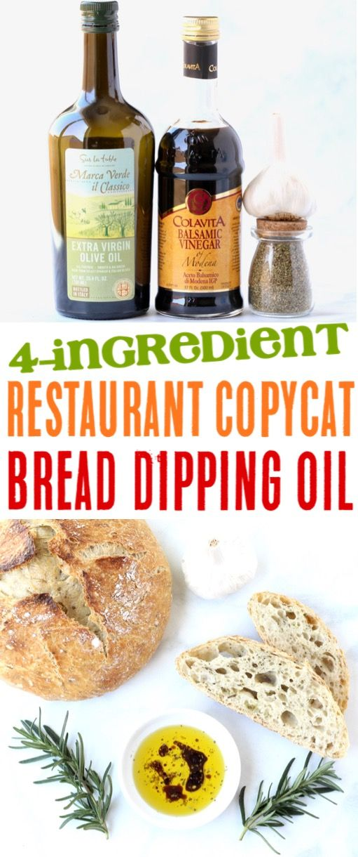 Bread Dipping Oil Recipe! This Easy Olive Oil Balsamic Garlic Dip with Italian Spices is such a simple and delicious way to enjoy your bread! Go grab the recipe, skip the butter, and try this healthy, savory dip instead! #oliveoils