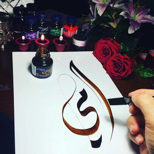 كلام قرب عيد الام 2016 عبارات بمناسبه قرب عيد الام Arabic Calligraphy Design Calligraphy Design Mothers Day Quotes