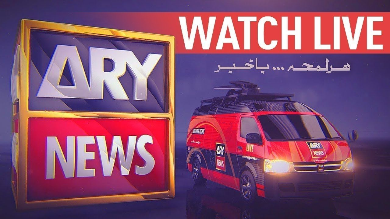ary news live tv streaming free