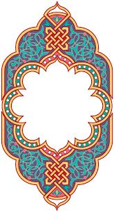 Resultat De Recherche D Images Pour زخارف اسلامية Free Vector Patterns Free Vector Graphics Vector Free