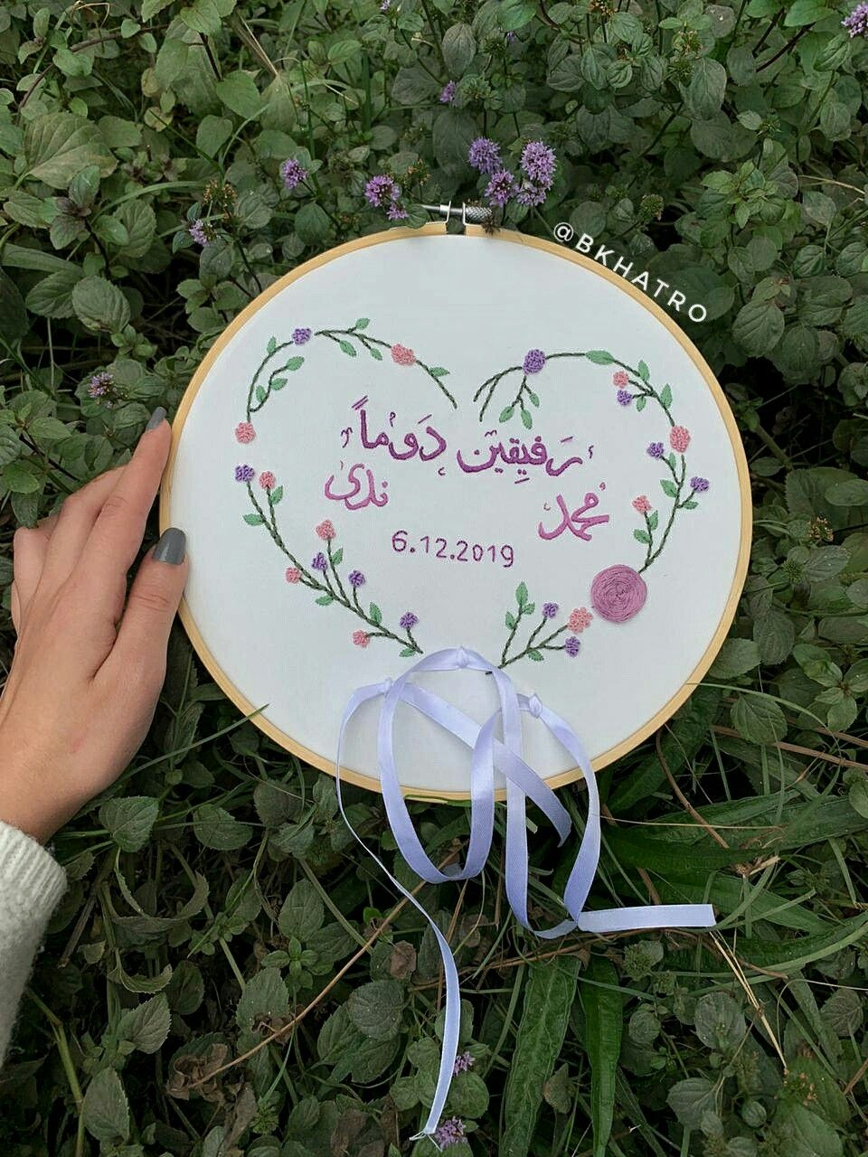 اطار تطريز يدوي لخطوبه بنفسجيات Christmas Ornaments Embroidery Hoop Embroidery