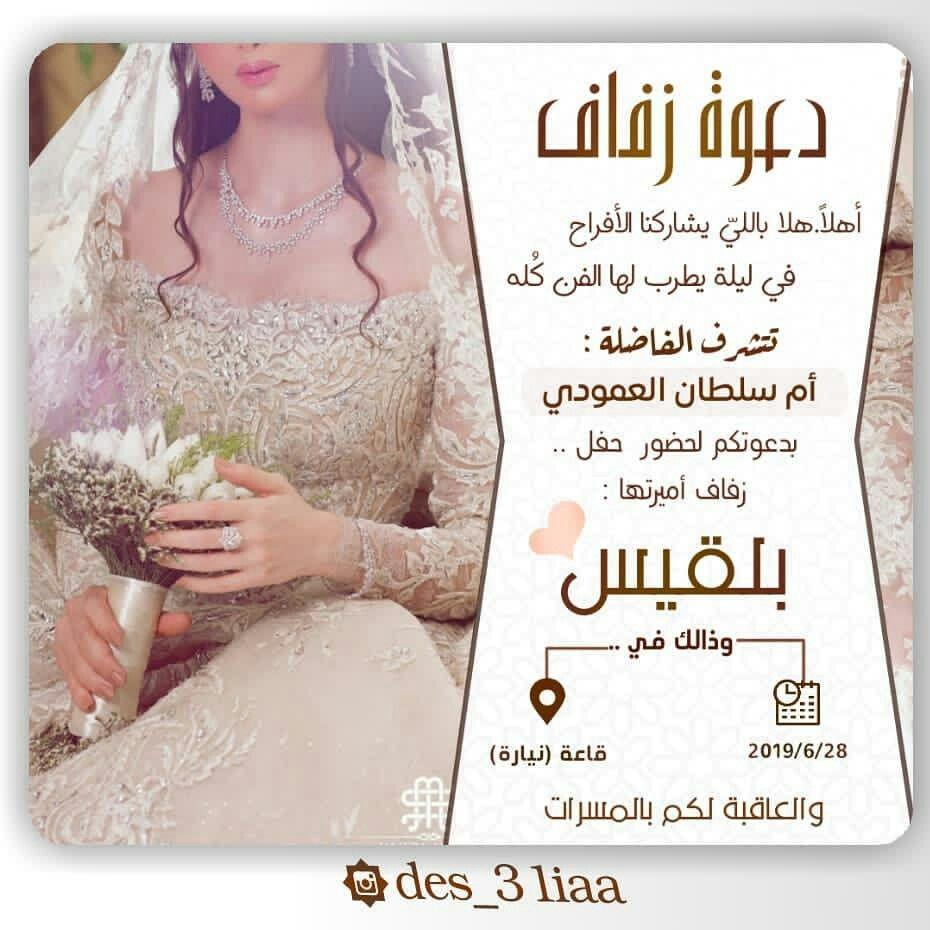 دعوة زفاف Girl Photography Poses Gold Wallpaper Background Wedding Gift Pack