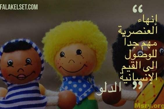 شرح صفات برج الدلو اليوم موقع مصري Christmas Ornaments Novelty Christmas Holiday Decor