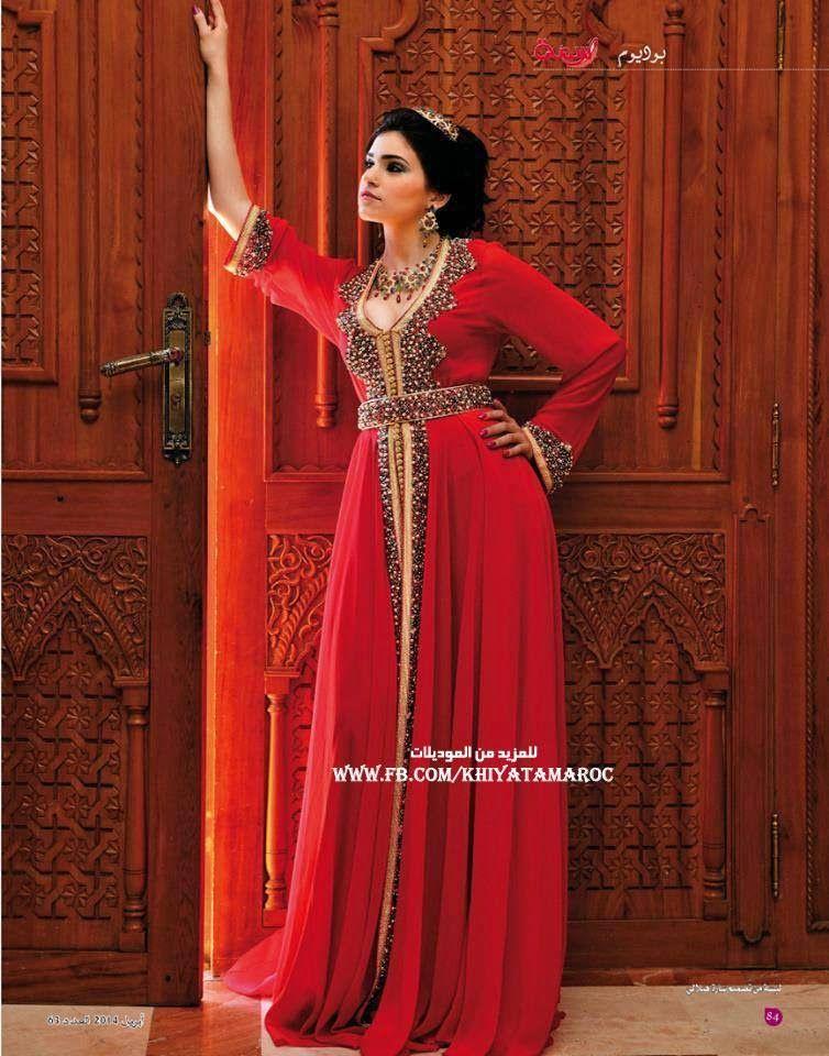 Blog de la mode caftan marocain moderne   Boutique caftan ... 67a39311ba1b