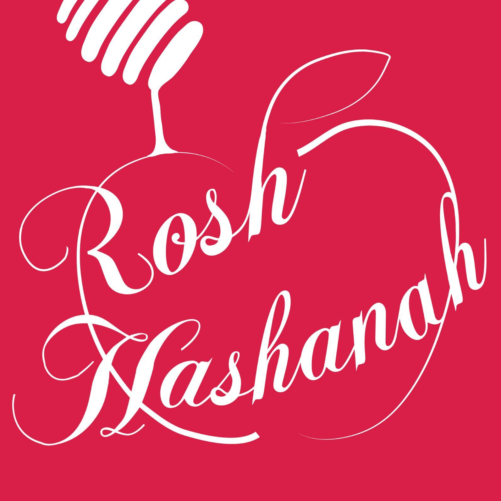 Image Result For Rosh Hashanah Cards 2017 Honey Apple Basket
