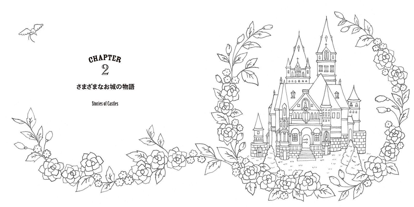 details about 96 pages fantasy coloring book romantic country cocot with a beautiful castel