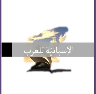 تحميل كتاب the study of language