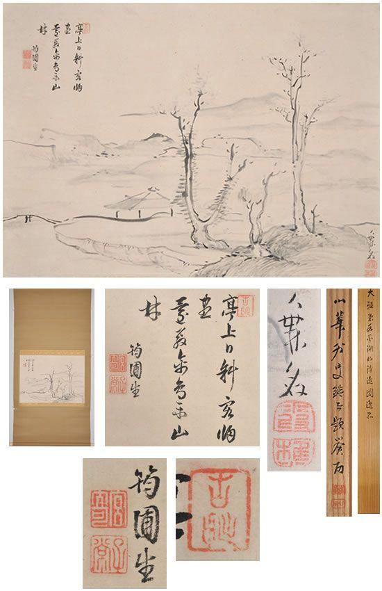 Paint: Ikeno Taiga (池大雅: 1723-1776) Poem: Miyazaki Inbo (宮崎筠圃: 1717-1775)