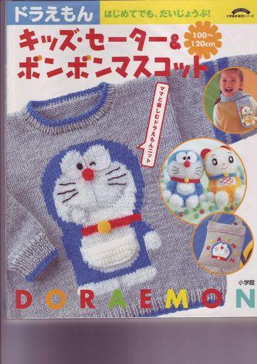 Doraemon - Witch - Picasa Webalbumok
