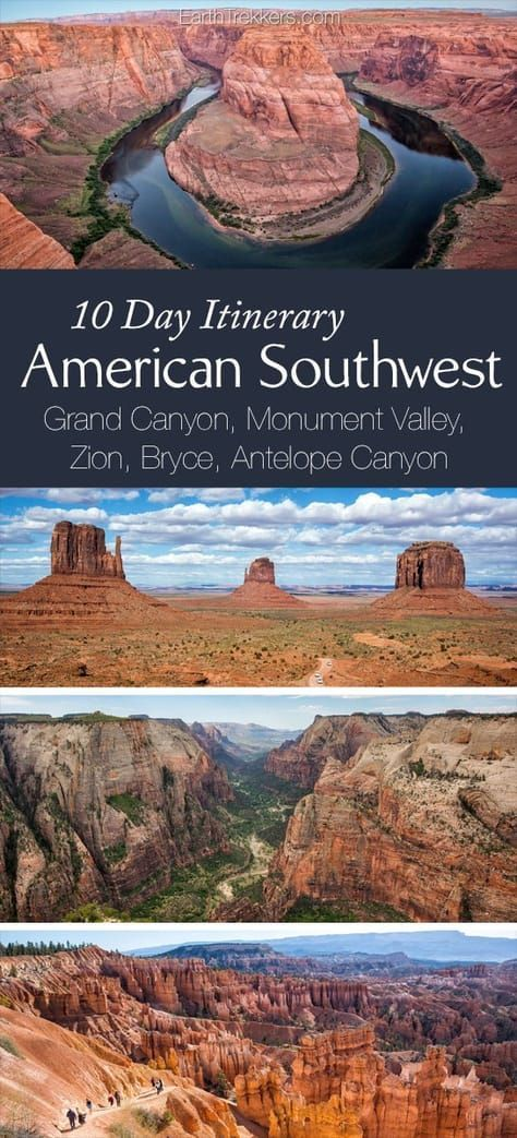 10 Days in the American Southwest: The Ultimate Road Trip #roadtrip