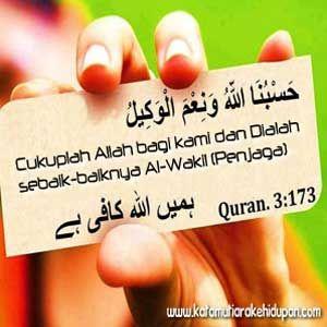Kata Mutiara Islam Allah Sudah Cukup Dengan Gambar Islamic