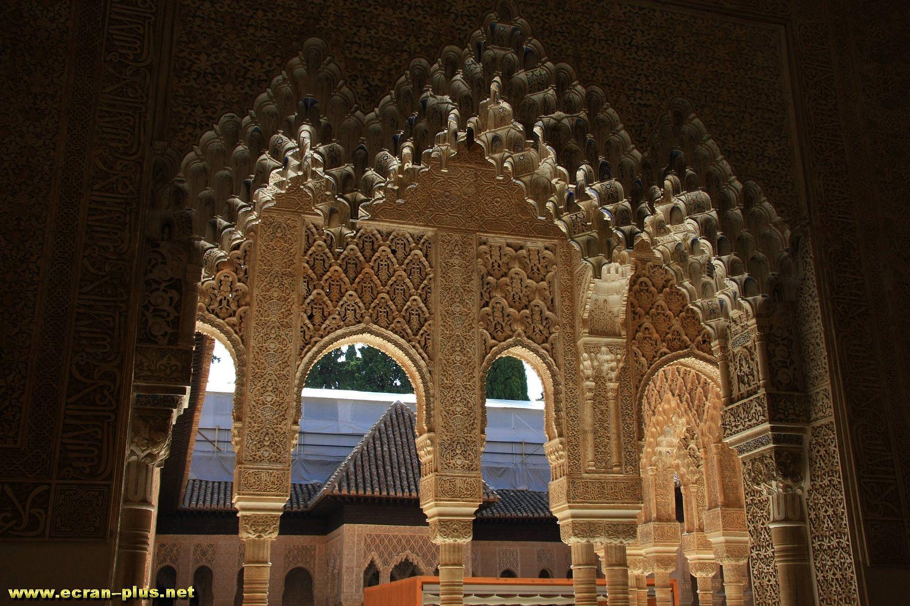 La cour des Lions - Palais Nasrides - Alhambra - Grenade - Andalousie - Espagne