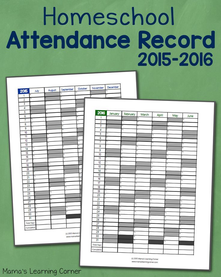Homeschool Attendance Record 2015-2016 Free Printable - attendance sheet for students