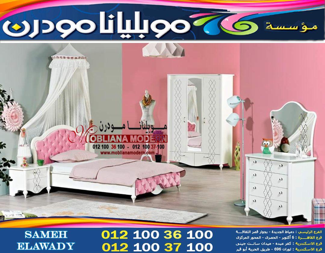 صور غرف نوم أطفال غرف نوم اطفال الوان غرف نوم اطفال2022 افكار غرف نوم اطفال 2021 غرف نوم اطفال Kids Bedroom Toddler Bed Home Decor
