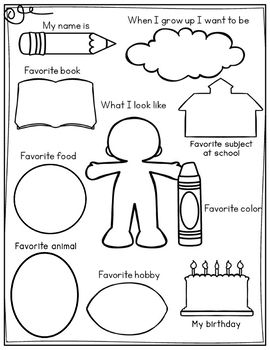 About Me Worksheet (Portrait Orientation) (With images