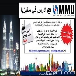 الدراسة في ماليزيا Event Ticket Event University
