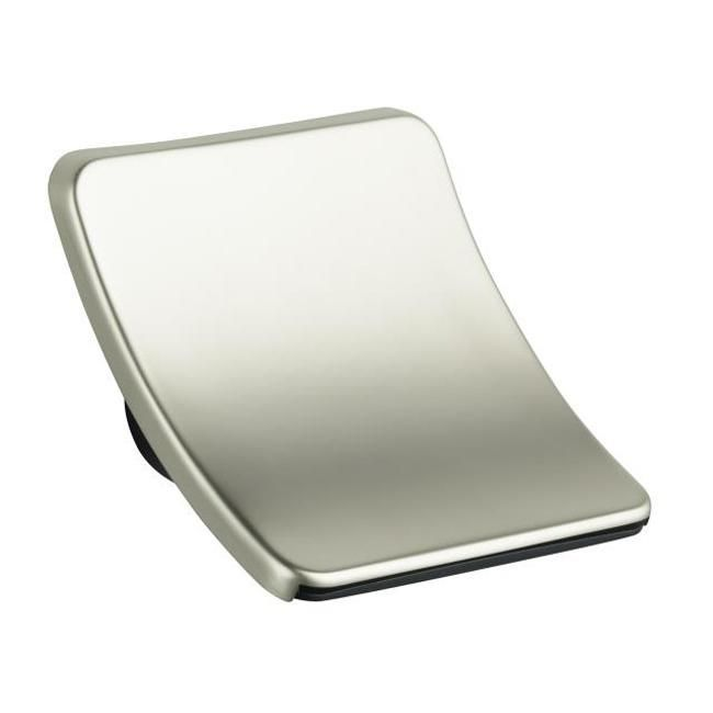 Kohler Vibrant Brushed Nickel Souris Wall-Mount Sheetflow Non ...