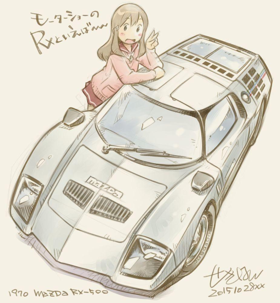 最近ののりもの絵 [2] | Coches & Autos | Pinterest | Dibujos de ...