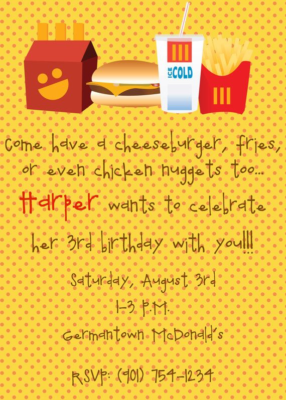 Printable Mcdonalds Birthday Invitations Invacation1st
