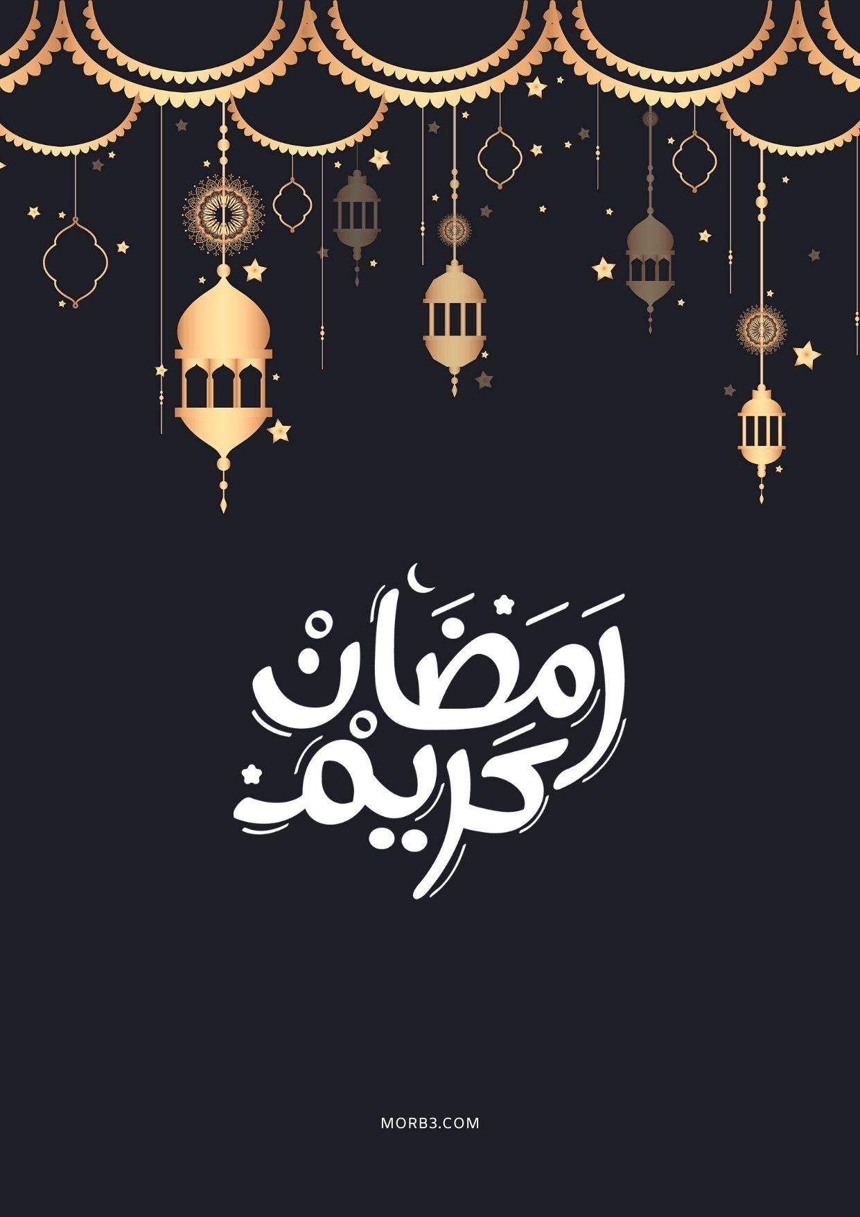 صور خلفيات رمضان كريم مبارك شهر رمضان خلفيات رمضانية للموبايل ايفون للجوال للفيس بوك للواتس خلفيات صور شهر رمضان تح Ramadan Mubarak Wallpapers Geometry Art Art