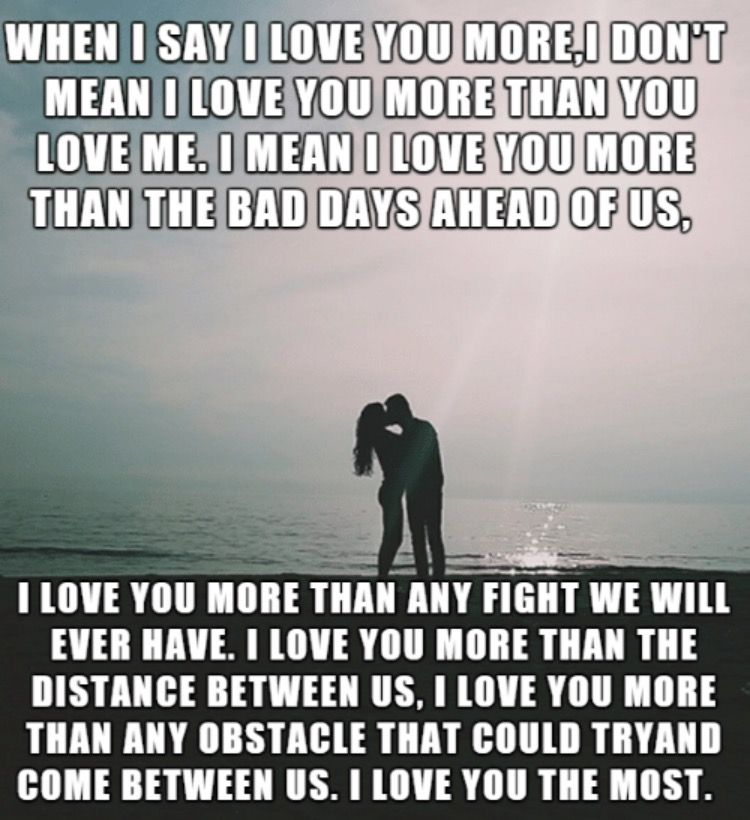 Pin By Randy Butera On From The Heart The Distance Between Us Love You More Love You More Than
