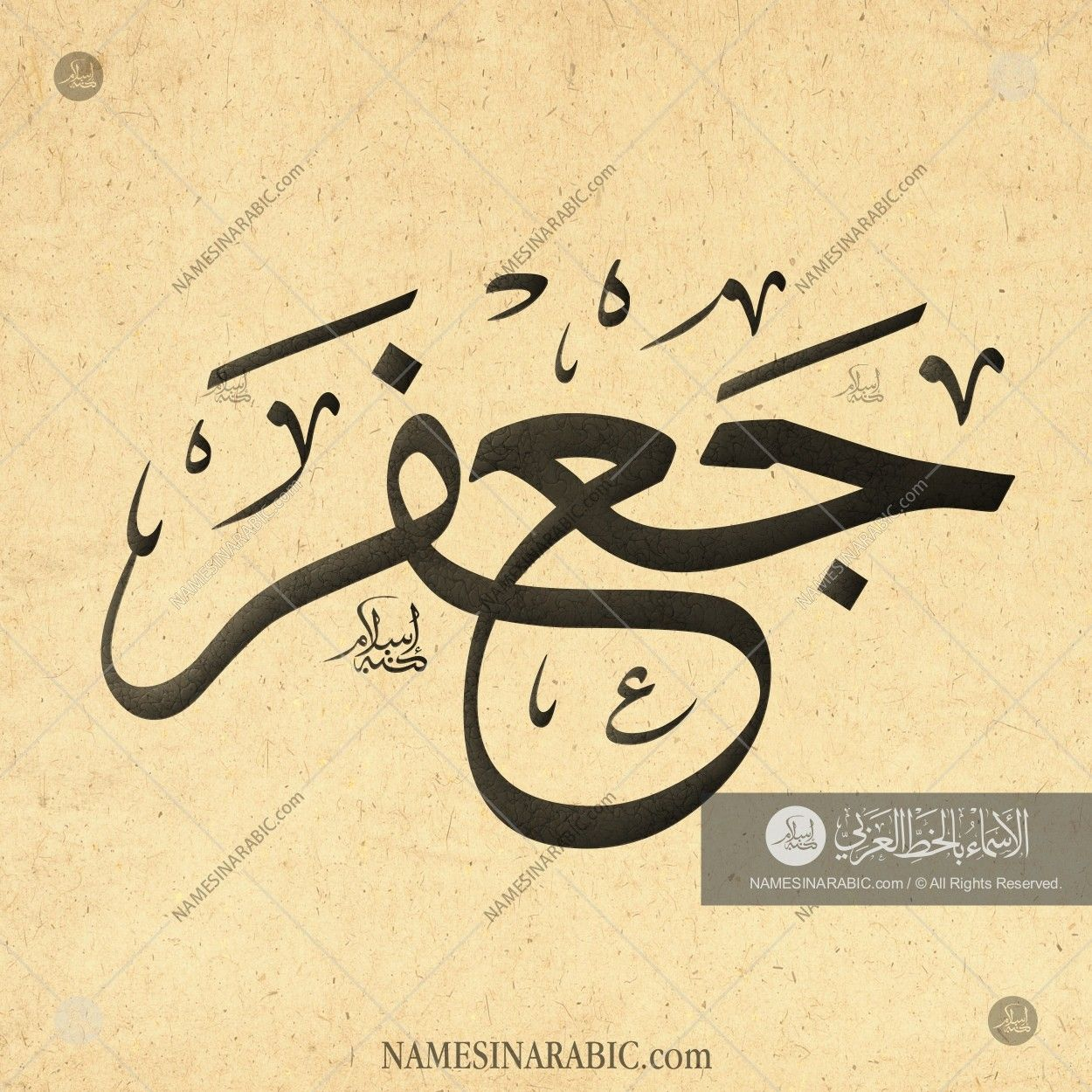 Jafar جعفر Names In Arabic Calligraphy Name 3021 Calligraphy Name Islamic Calligraphy Arabic Calligraphy