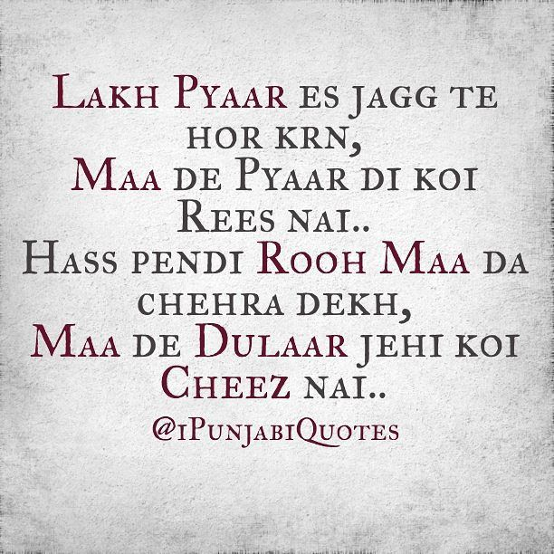 Punjabi Status Punjabi Qutoes Punjabi Qutoes In English Maa Its