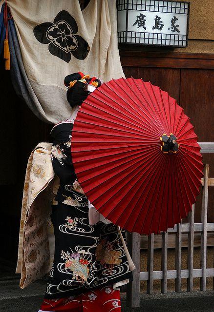 Kimono 京都の花 Maiko