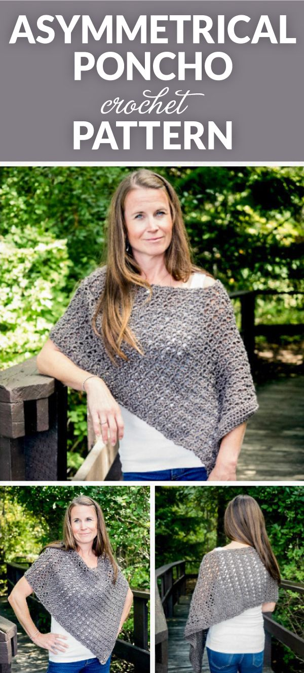 Asymmetrical Poncho Pattern - it comes together really easily which makes this a great project for all levels. It's lightweight, trendy, and versatile.