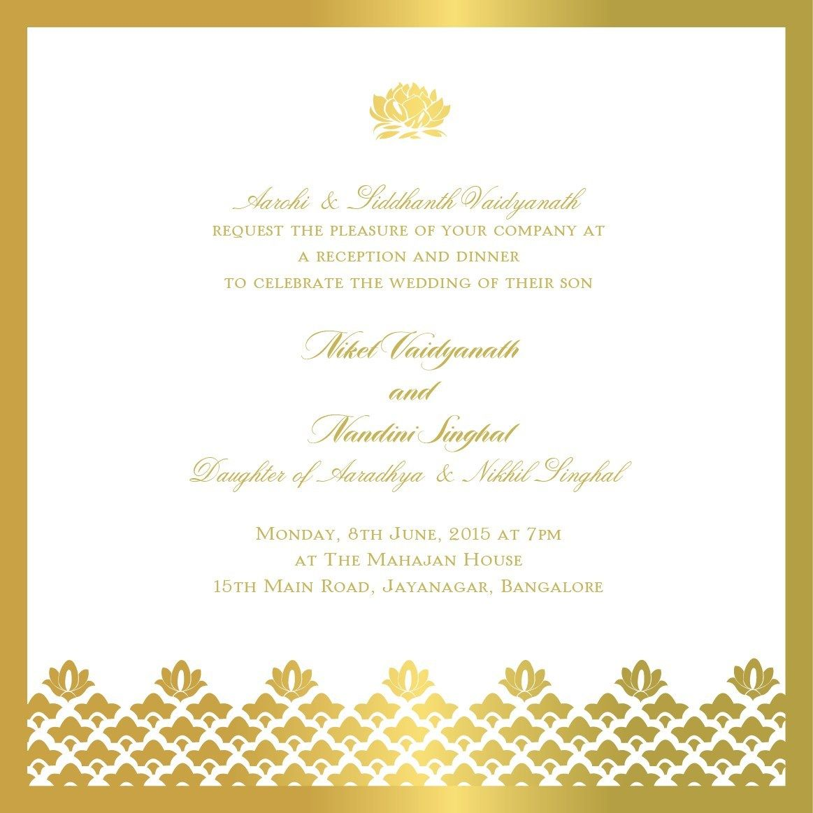 Indian Wedding Invitation Rezilta Zimaz Pour Indian Wedding