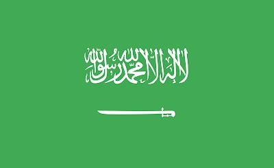 صورة العلم السعودي صورة علم السعودية للتحميل الصور Saudi Arabia Flag Saudi Arabia