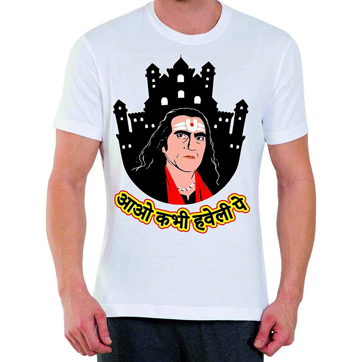 e9558dd6c ... #FamousDialoge #WhiteTshirtForBoys #AwesomeTshirt #FunnyQuote  #FilmyDialoge #FunnyTshirt #CoolTshirt SHOP NOW AT @JUST 499 ON www.fantaboy .com