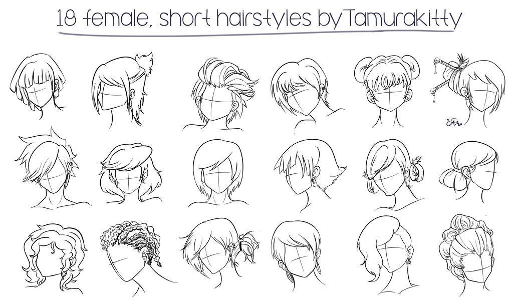 female short hairstyles tamurakitty