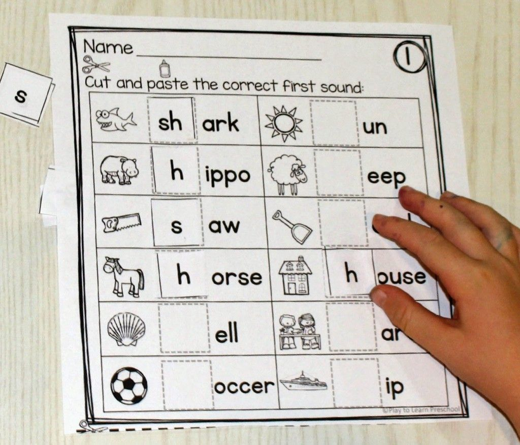 My First Digraphs