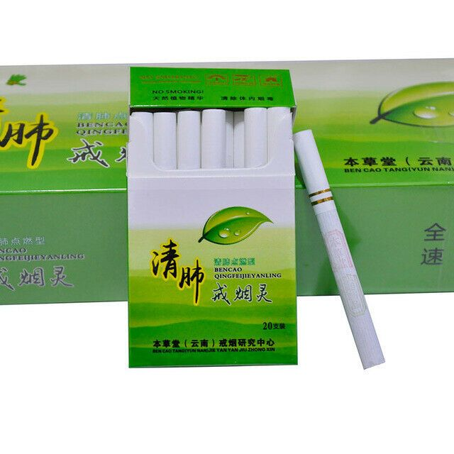 Pin On Yunnan Herbal Detoxification Clean Lung Lit